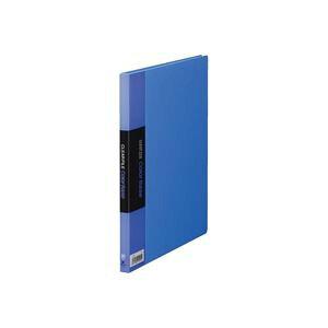 (業務用10セット) キングジム クリアファイル/ポケットファイル 【B5/タテ型】 20ポケット 122C ブルー(青)