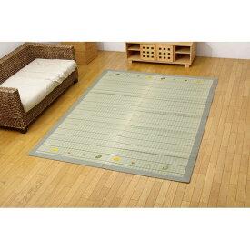 い草ラグカーペット 『D×カノンNF』 約180×240cm(裏:不織布)