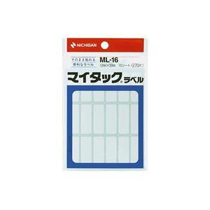 (業務用20セット) ニチバン ラベルシール/マイタック ラベル 【白無地/一般】 ML-16