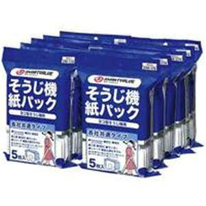 (まとめ)ジョインテックス そうじ機紙パック 50枚 N025J-10【×2セット】