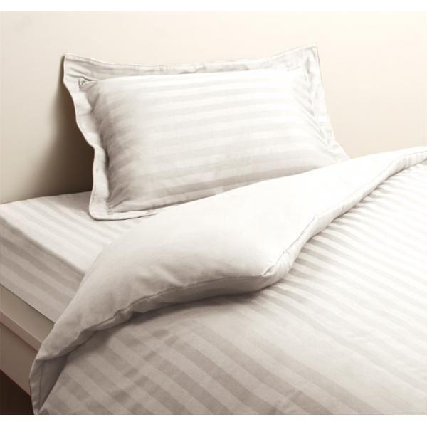 布団カバーセット ダブル ロイヤルホワイト 9色から選べるホテルスタイル ストライプサテンカバーリング【ベッド用】セット