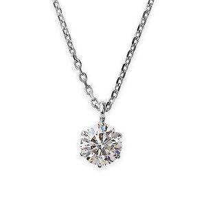 【鑑定書付】 ダイヤモンドペンダント/ネックレス 一粒 K18 ホワイトゴールド 0.4ct ダイヤネックレス 6本爪 Hカラー I1クラス Good 中央宝石研究所ソーティング済み