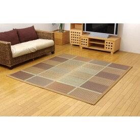 純国産/日本製 い草ラグカーペット ブラウン 約191×191cm(裏:ウレタン) 正方形