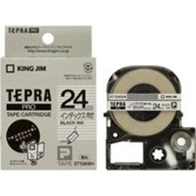 (業務用3セット) キングジム テプラPROテープ/ラベルライター用テープ 【インデックス用/幅:24mm】 STY24KM 透明に黒文字
