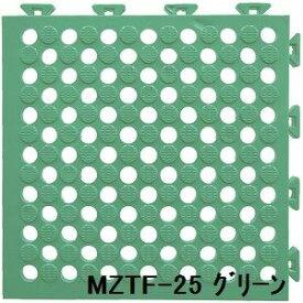 水廻りフロアー タフチェッカー MZTF-25 16枚セット 色 グリーン サイズ 厚15mm×タテ250mm×ヨコ250mm/枚 16枚セット寸法(1000mm×1000mm) 【日本製】 【防炎】