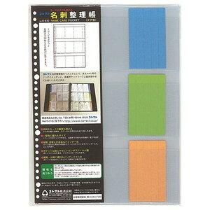 (まとめ)コレクト 名刺カードポケット替 K-610 A4L 10枚【×5セット】