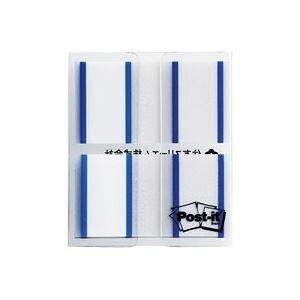 (業務用10セット)スリーエム 3M ポストイット 682-1-B ジョーブインデックス 青