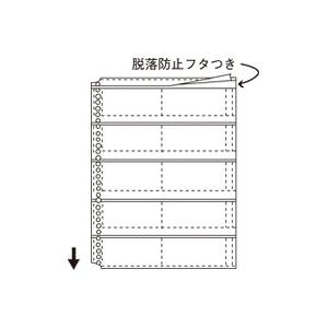 (まとめ)コレクト 名刺整理帳替ポケット CF-710 A4L 10枚【×5セット】