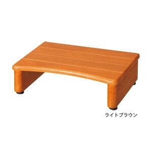 天然木玄関台(踏み台) 【1: 幅45cm】 木製 アジャスター付き ライトブラウン