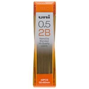 (業務用20セット)三菱鉛筆 シャープペン替芯 ユニ 0.5mm U05202ND 2B