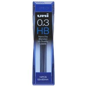 (業務用20セット)三菱鉛筆 シャープペン替芯 ユニ 0.3mm U03202ND HB