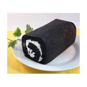 黒いロールケーキ 2本【代引不可】