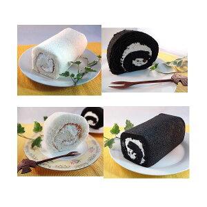白黒ロールケーキセット 2本【代引不可】