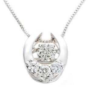 ダイヤモンド ネックレス K18 ホワイトゴールド 0.2ct ダンシングストーン ダイヤモンドスウィング 馬蹄 一粒 揺れるダイヤ ペンダント 鑑別カード付き