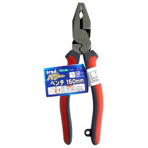 (業務用20個セット) trad パワー圧着ペンチ(DIY 工具 プライヤー) TPP-150mm レッド&グレー