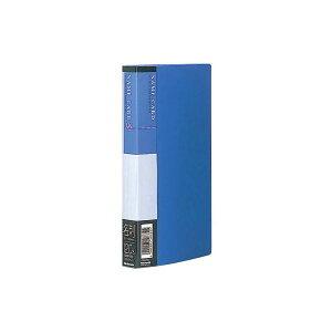 (業務用セット) 名刺ホルダーベーシック 120枚収納 CB5072Bブルー【×10セット】
