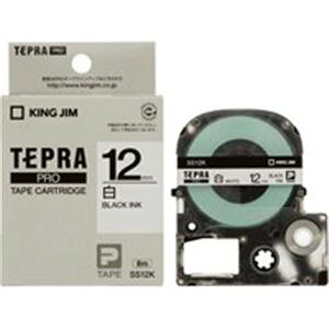 (業務用2セット) キングジム テプラ PROテープ/ラベルライター用テープ 【幅:12mm】 20個入り SS12K-20 ホワイト(白) 【×2セット】