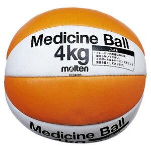 【モルテン Molten】 メディシンボール/バスケットボール 【重量約4kg】 天然皮革 PLD4000 〔運動 スポーツ用品〕