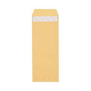(まとめ) ピース R40再生紙クラフト封筒 テープのり付 長40 70g/m2 〒枠あり 業務用パック 453-80 1箱(1000枚) 【×2セット】