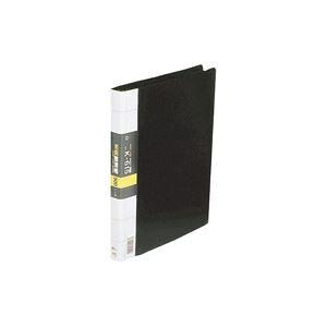(業務用20セット) コレクト 名刺整理帳 K-615-BK A4L 500枚用 黒