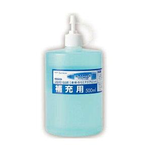 (まとめ) トンボ鉛筆 液体のり アクアピット 補充用 500ml PR-WT 1個 【×10セット】