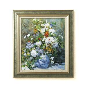 名画額縁/フレームセット 【F10号】 ルノワール 「花瓶の花」 690×615×38mm 壁掛けひも付き ストーングレーフレーム