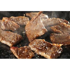 焼肉セット/焼き肉用肉詰め合わせ 【2kg】 味付牛カルビ・三元豚バラ・あらびきウインナー【代引不可】