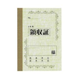 (まとめ) マルアイ 家賃帳 No.100 2年用 ヤ-100 1セット(10冊) 【×5セット】