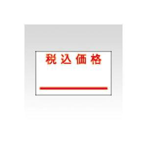 (業務用セット) サトー ハンドラベラー 強化プラスチック製 ラベル弱粘 PB-7弱粘 10巻入 【×2セット】
