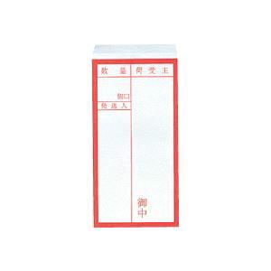 (まとめ) 大明商事 荷札シール 鉄道荷札枠付 約W58×D115mm ニフ01 1パック(40枚) 【×60セット】