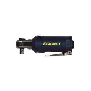 SIGNET(シグネット) 65201 3/8DR ミニエアーラチェットレンチ(クイックリリース式)
