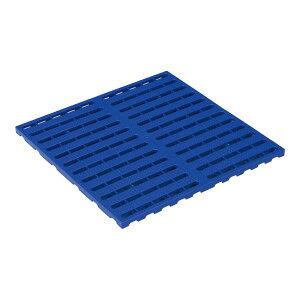 三甲(サンコー) サンスノコ(すのこ板/敷き板) 596mm×596mm 樹脂製 ジョイント無 #660-3 ブルー(青)【代引不可】
