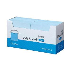 (まとめ) スガタ ふせん ノート 75×75mm ブルー P7575BL 1セット(30冊:10冊×3パック) 【×2セット】