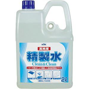 (まとめ) 古河薬品工業 KYK 高純度精製水 クリーン&クリーン 2L 02-101 1個 【×10セット】