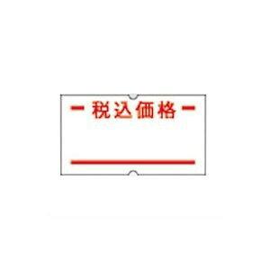 (業務用セット) サトー ハンドラベラー 強化プラスチック製 ラベル弱粘 SP-9弱粘 10巻入 【×2セット】