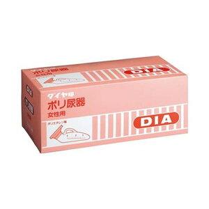 (まとめ)浅井商事 ダイヤ ポリ尿器 女性用 1個【×20セット】