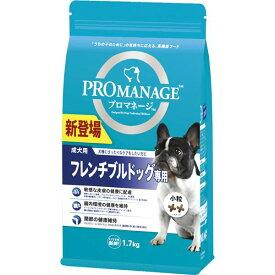 (まとめ)プロマネージ 成犬用 フレンチブルドッグ専用 1.7kg【×6セット】【犬用フード/ペット用品】