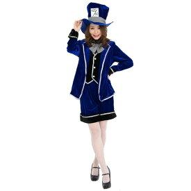 コスプレ衣装/コスチューム 【Blue Hatter(ブルーハッター)】 『CLUB QUEEN』 レディース 〔ハロウィン イベント〕