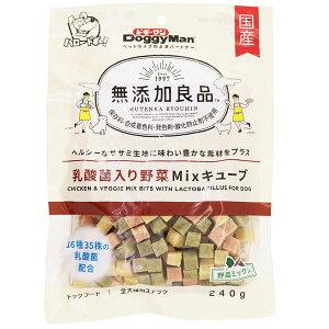 (まとめ) 無添加良品 乳酸菌入り野菜Mixキューブ 240g (ペット用品・犬用フード) 【×12セット】