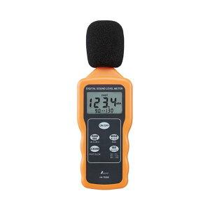 シンワ測定 デジタル騒音計最高値ホールド機能付 78588