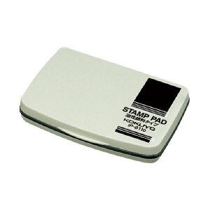 コクヨ スタンプ台 油性顔料タイプ 小形 黒 IP-611D 1セット(10個)