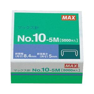 (まとめ) マックス ホッチキス針 小型10号シリーズ 100本連結×50個入 No.10-5M 1セット(10箱) 【×5セット】