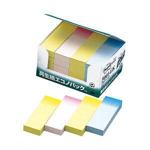 (まとめ) 3M ポスト・イット エコノパックふせん 再生紙 75×25mm グラデーション混色 5001-GK 1パック(20冊) 【×10セット】