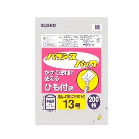 (まとめ) ポリ袋/ひも付規格袋 【半透明 13号】 200枚入 キッチン用品 『バランスパック』 【×60個セット】
