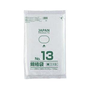 クラフトマン 規格袋 13号ヨコ260×タテ380×厚み0.03mm HKT-T013 1セット(1000枚:100枚×10パック)