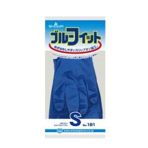 (まとめ)ショーワグローブ ゴム手袋ブルーフィット Sサイズ 181【×30セット】