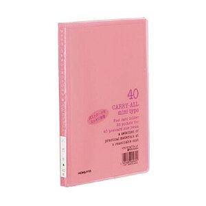 (まとめ)コクヨ ポストカードホルダー(キャリーオール)(固定式・ミニタイプ)A6タテ 40枚収容 ピンク ハセ-6P 1セット(10冊)【×5セット】