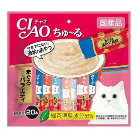 (まとめ)CIAO ちゅ〜る まぐろバラエティ 14g×20本 (ペット用品・猫フード)【×16セット】