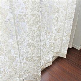 幅150cm×丈228cm【2枚】 綿混花柄レースカーテン 幅が広い掃出し窓 日本製