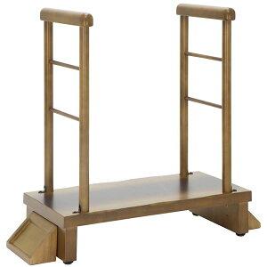 玄関台/踏み台 【両手すり付 幅80cm】 木製 靴収納スペース付き 【組立品】 〔エントランス 入口〕